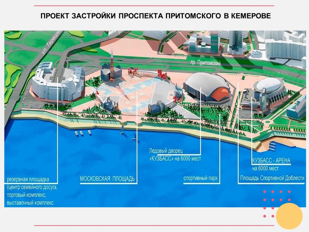 притомский карта2.jpg
