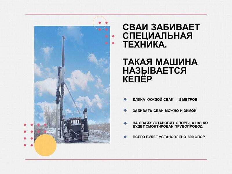 В районе котельной «Южная» будет построена новая ПНС, которая станет регулировать давление в обратном трубопроводе