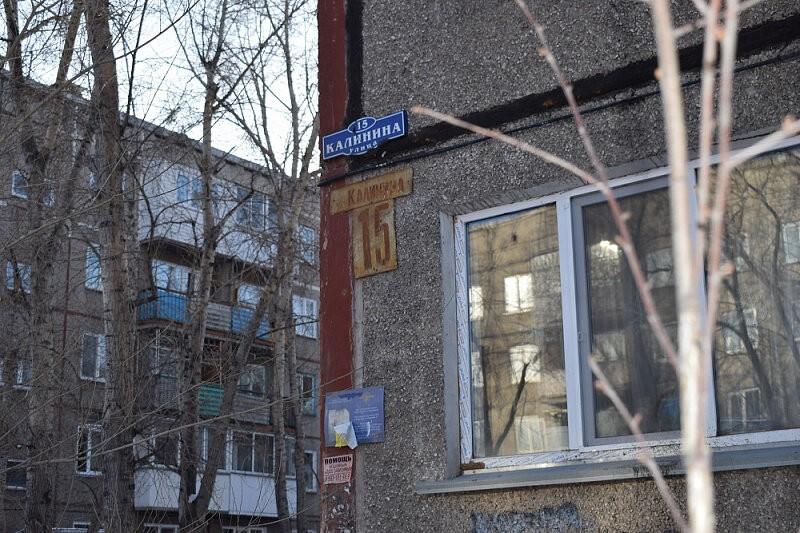 Черногорск. Улица Калинина, 15. Из этого дома поступило сразу 3 обращения от жителей верхних этажей